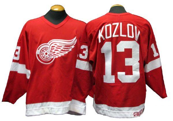 Lot Detail 1993 94 Slava Kozlov Detroit Red Wings Game Used Road