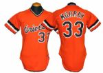 1970s-80s Eddie Murray Baltimore Orioles Game-Used Alternate Jersey