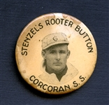 1904 Stenzels Rooter Newly Discovered Tommy Corcoran Button Only Example Known