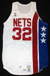 1988 New York Nets Team Throwback Jersey Issued to Julius Erving