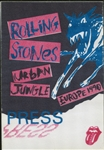 1990 Rolling Stones Urban Jungle Europe Tour Press Pass Ticket