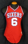 1979 Julius Erving Philadelphia 76ers Game-Used Jersey MEARS A10, Sports Investors LOA with Photomatch LOA