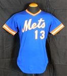 1984 Clint Hurdle New York Mets Game-Used and Signed Road Jersey JSA