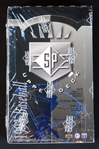 1993 Upper Deck SP Unopened Hobby Box-Possible Derek Jeter Rookie